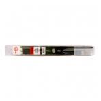 Universalus vejapjovės peilis, žemintas, 43,2 cm.